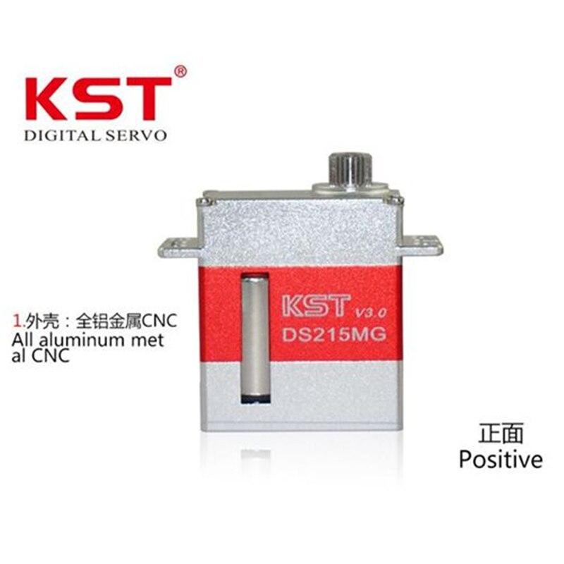 KST DS215MG V3 Micro Servo numérique à engrenages en métal