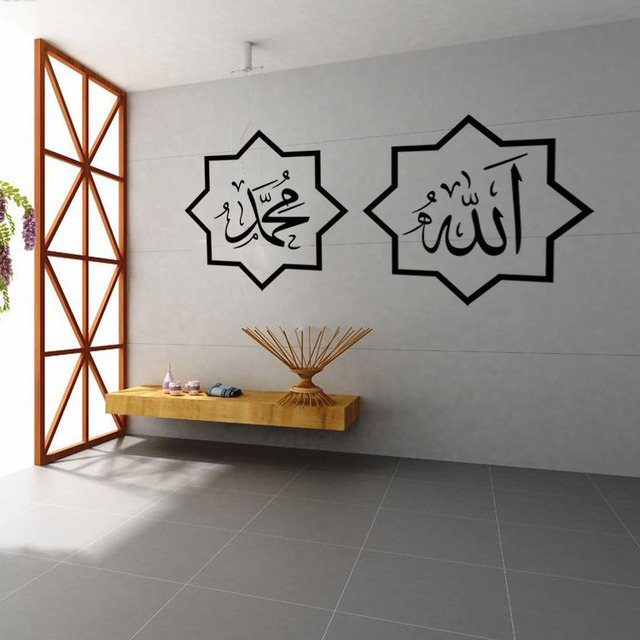 Arab Decorative Wall Art Mural Islamic Muslin Words Calligraphy Wall Decal  Poster Decor Home Decoration Wallpaper