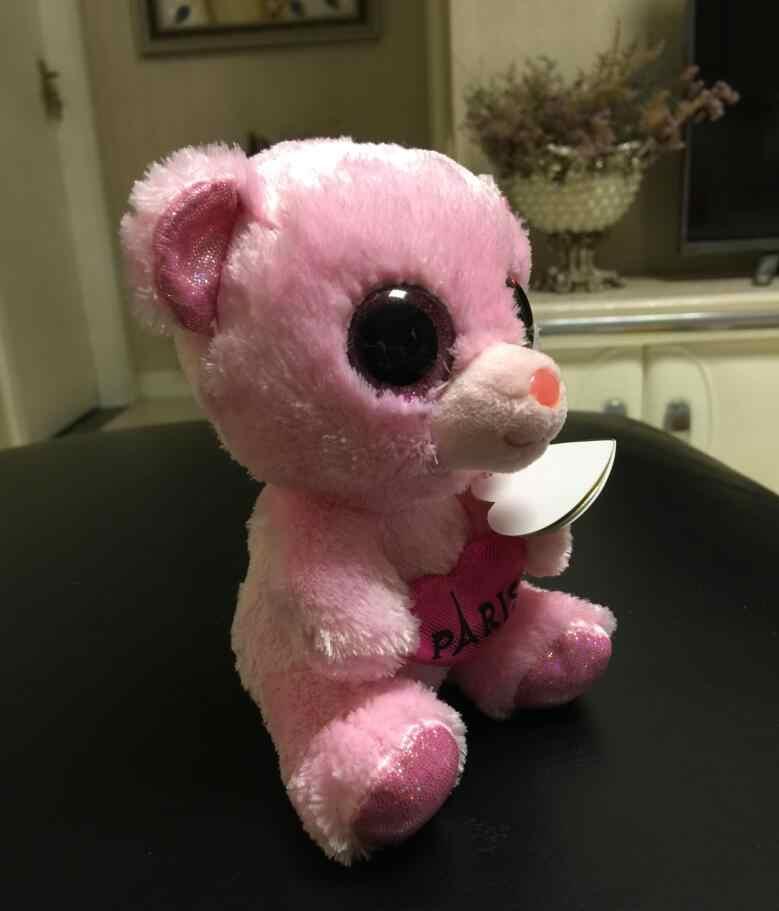 Crianças coleção de Brinquedos De Pelúcia Grandes Olhos Mancha Marrom Raposa Presentes Adorável Crianças Kawaii Bichos de pelúcia Bonecas Brinquedos Bonitos