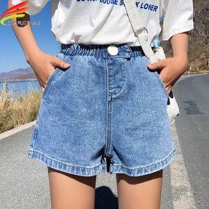 Image 1 - Женские джинсовые шорты с высокой эластичной талией, черные, синие, белые, розовые джинсовые шорты с широкими штанинами в уличном стиле, лето 2020