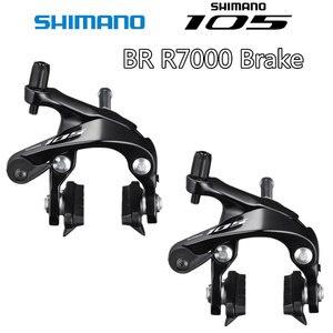 Image 2 - SHIMANO 5800 R7000 Groupset 105 R7000 Derailleurs כביש אופניים ST + FD + RD + CS + CN קדמי אחורי הילוכים SS GS 12 25T 11 28T 11 32T