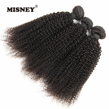 Indian Kinky Curly Hair Extension 100% Human Hair Weaving 3 Bundles Machine Double Weft Nature Color 100g