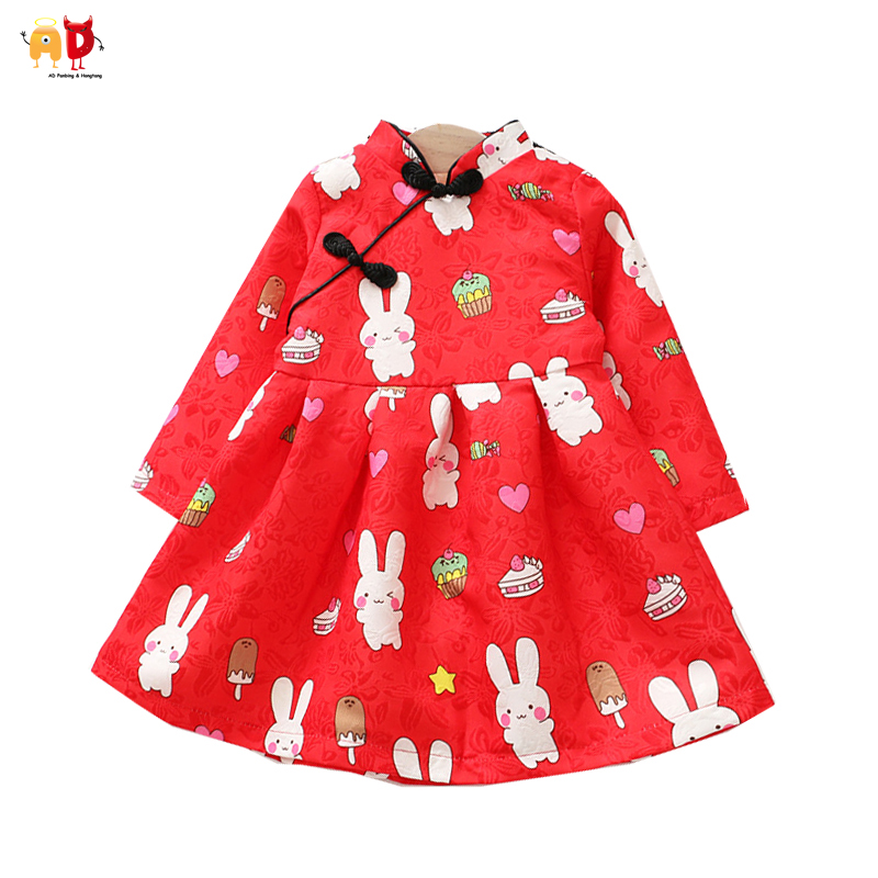 AD Chinese Style Girls Christmas Dress for Winter Fleece Warm Classical China Red Kids New Year Wear Children's Clothing sets недорго, оригинальная цена