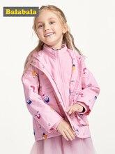 Balabala Children clothing girls coat baby autumn 2019 new Korean version fashion childrens cotton jacket two pcs suit