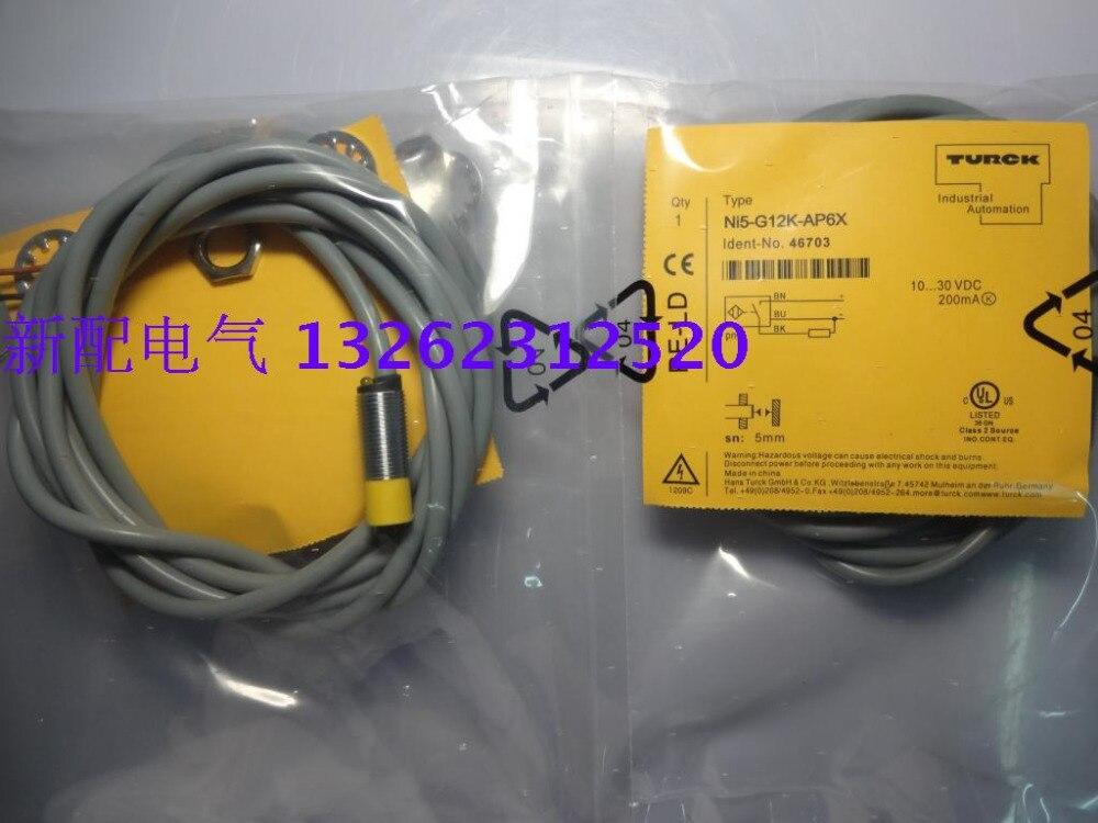 NI5-G12K-AP6X  NI5-G12K-AN6X  Turck  New High-Quality Proximity Switch Sensor NI5-G12K-AP6X  NI5-G12K-AN6X  Turck  New High-Quality Proximity Switch Sensor