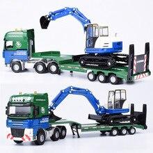 Изысканный 1:50 планшетный прицеп и экскаватор сплава модель, моделирование литья под давлением инженерного транспорта грузовик подарки