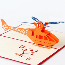 купить 3D Laser Cut Helicopter Pop Up Anime Vintage Birthday Greeting Cards Gifts Blessing Postcards Crafts with Envelope 3pcs/lot дешево