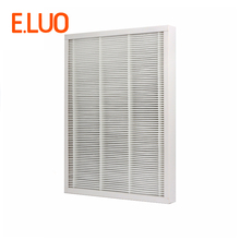 370*280*30mm high efficiency collect dust hepa filter of air purifier parts for  MFAC01-CN KjEA200 etc