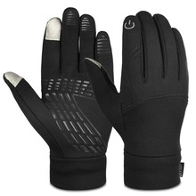 Vbiger Adult Winter Gloves Professional Outdoor Cycling Running Touch Screen Gloves Winter Sport Gloves for Men Women