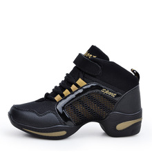 Maultby Women Black Yellow Dance Shoes Women Jazz Hip Hop Shoes Sneakers for Woman Platform Dancing Ladies Shoes #DS4976B