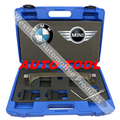 Engine Timing Tool Set For BMW B38 B48 B58 Camshaft & Variable Camshaft Timing Unit Installer Remover Kit