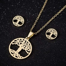 Oly2u Stainless Steel Tree of Life Choker Necklaces Set for Women Stud Earrings Collar Collier Necklace Jewelry Sets Party Gift