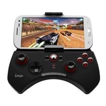 IPEGA PG-9025 PG9025 PG 9025 Wireless Bluetooth Gamepad Game Controller Adjustable Holder Joystick For iPhone iPad TV BOX