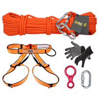 1Set High Quality 7Items Escape Equipment Self-Rescue Speed Drop Package 10M/15M/20M length For Outdoors Fire Escape Climbing