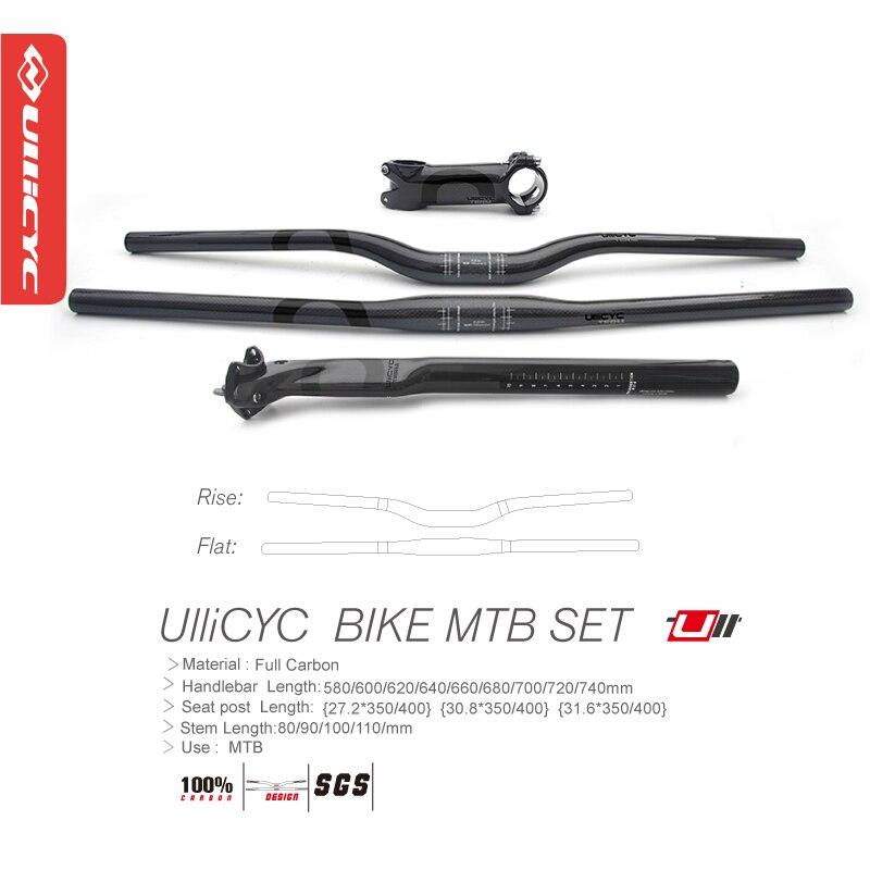 2018 New Ullicyc Fast Shipping Sale Ullicyc Full Carbon Set MTB Bike matte gloss Handlebar Seatpost