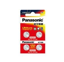 Panasonic baterias de pilhas, 4 unidades, lr44 a76 ag13 0% hg sr1154 357 lr 44 1.5v para calculadoras 0% hg