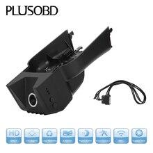 PLUSOBD Car Camera DVR Dash Cam For Benz GL M R W164/X164/W251 Night Vision Camcorder Hidden Install With Aluminium Alloy+OBDII