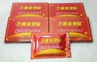 128 pcs (16 bags) Chinese Medical Plaster Foot Muscle Back Pain Neck Pain Arthralgia Rheumatoid Arthritis Rheumatism Treatment