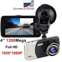 Dash Cam Car DVR Rear View Camera  Full HD 1080P 4'' Screen G sensor Dashcam Video Auto Recorder Camara Coche DVRS Registrator DVR/Dash Camera     -