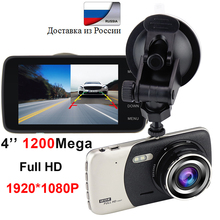 "Dash Cam Car DVR Videocamera vista posteriore Full HD 1080 P 4 ""Schermo G-sensor Dashcam Video Auto Registratore Camara coche DVR Registrator"