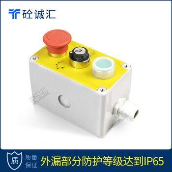 цена на Limb control box HBC remote control sucker antenna concrete pump for on-board pump truck fittings operation box