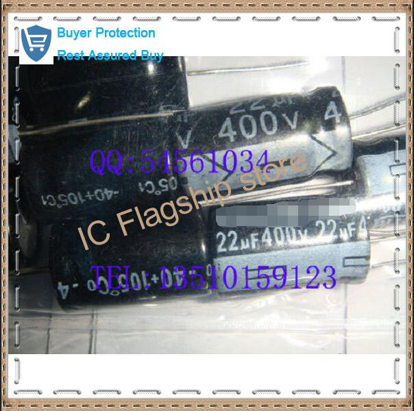 22 uf 400 v 18 * 25 volume into the electrolytic capacitor New original store spot to ensure quality