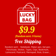 School Supplies Stationery 9 Items Luck Bag Crazy Giving Back Treasure Searching Zone giving back or taking back