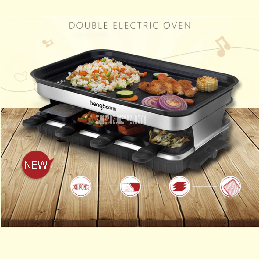 Electric Barbecue Pits HB-105 3-5 People Infrared Gas Burner Smokeless BBQ Pits Home Electric Kebab Machine Oven 220V-50Hz 1500W