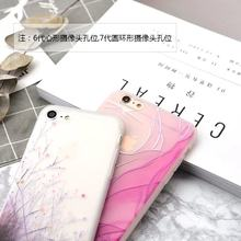 3D Relief Gradient Flower Case For iphone 6 Case Soft TPU Matte Back Cover Heart Camera Window Cases For iphone 6 6S Plus case(China)