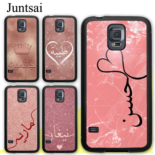 new styles 9ad59 8b24c US $2.95 5% OFF|Juntsai PERSONALISED ROSE GOLD NAME IN ARABIC Case For  Samsung Galaxy S5 S6 S7 edge S8 S9 S10 Plus Lite Note 5 8 TPU Back Cover-in  ...