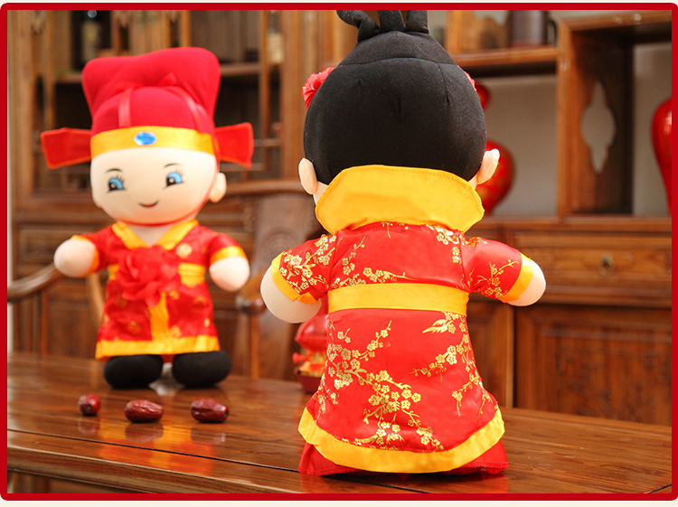 45cm Bride and Groom Wedding Dolls Gifts Plush Toys One Pair (2PCS) Good Chinese Red Doll Free Shipping R-15 00009 red gold bride wedding hair tiaras ancient chinese empress hair piece