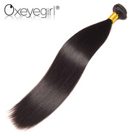 Oxeye Girl Brazilian Virgin Hair 1Pc Straight Human Hair Bundles Natural Color 10 28 Weaving Machine