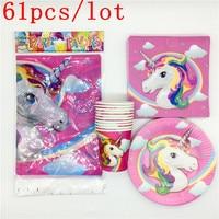 61PCS Set Unicorn Cartoon Birthday Decorations Kids Moana Supplies Party Tableware Pj Mask Set Cartoon Disposable