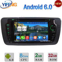 Android 6.0 WIFI Octa Core 32GB ROM 2GB RAM 3G/4G DAB+ RDS FM AUX Car DVD Player Radio For Seat Ibiza 2009-2014 GPS Navigation