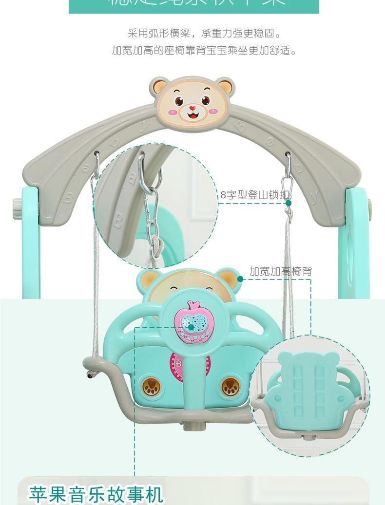 Children Slide Combination
