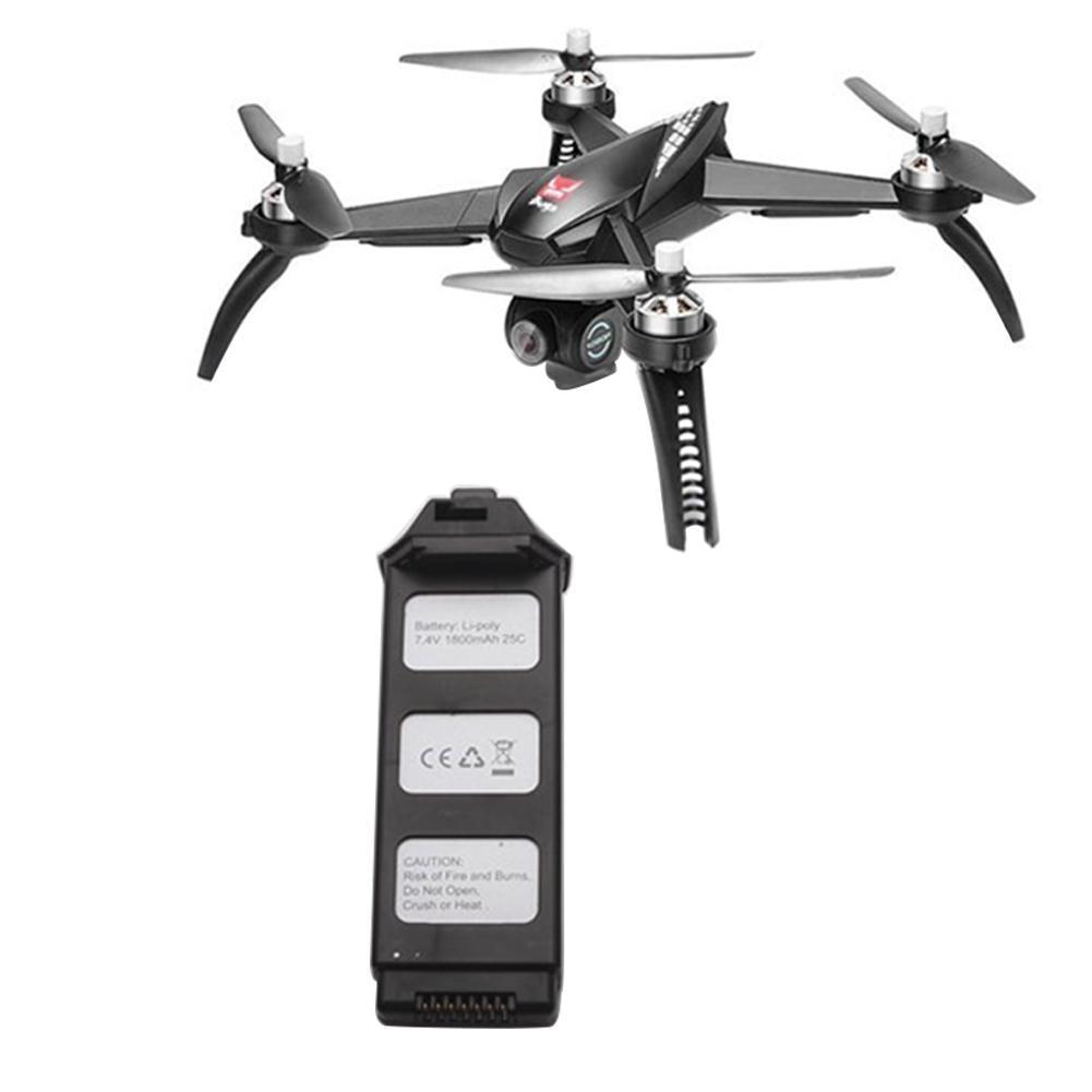 MJX R/C Technic Original Li-po Battery for MJX B5W Bugs 5W 7.4V 1800Mah Li-Po Battery Quadcopter RC D30 free shipping mjx x101 2 4g 4 channels r c quadcopter rc drone 7 4v 1200 mah li po battery