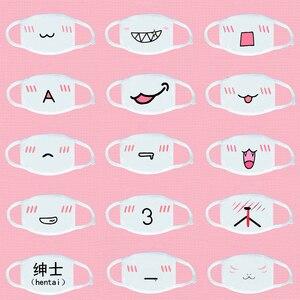 Image 2 - חורף מסכת נשים חמוד סמיילי מסכת אופנה חורף כותנה מצחיק Auti אבק אנימה Emotiction Kawaii חצי פנים