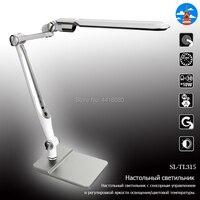 Italy flicker free led desk Lamps office table lamp student reading lamp fashion light Free rotation Angle eyeshield SL TL315SRY