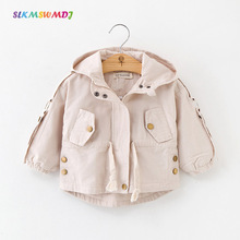 SLKMSWMDJ childrens solid color windbreaker spring autumn new cotton girls hooded jacket suitable for 1-7 years old 2 colors