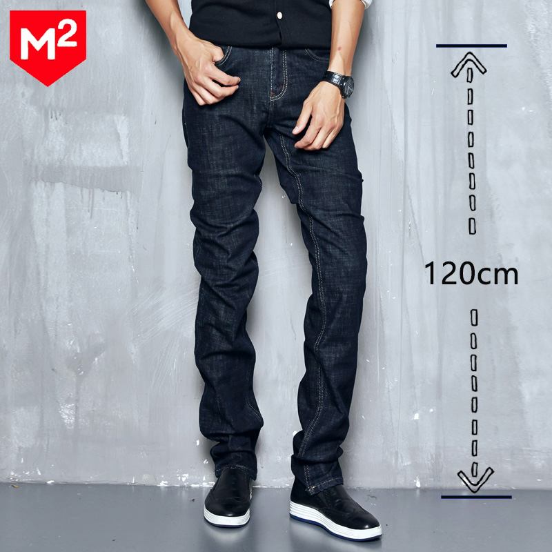 Popular Tall Mens Jeans-Buy Cheap Tall Mens Jeans lots from China