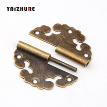 Brass Bat Flower Hinge Decor Cloud Hinges Wooden Gift Jewelr
