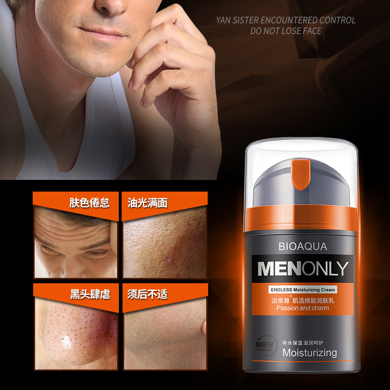 BIOAQUA Brand Skin Care Men Deep Moisturizing Oil control Face Cream Hydrating Anti Wrinkle Anti Aging Whitening Day Cream 50ml in Facial Self Tanners Bronzers from Beauty Health