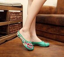 Veowalk Fashion Summer Woman Shoes Old Peking Flat Slippers Women's Vintage Sandals Flower Embroidered Sandalias SMYXHX-D0041