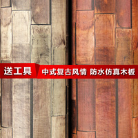 Thickening Waterproof Chinese Style Wallpaper Nostalgic Vintage Plank Pvc Wood Grain