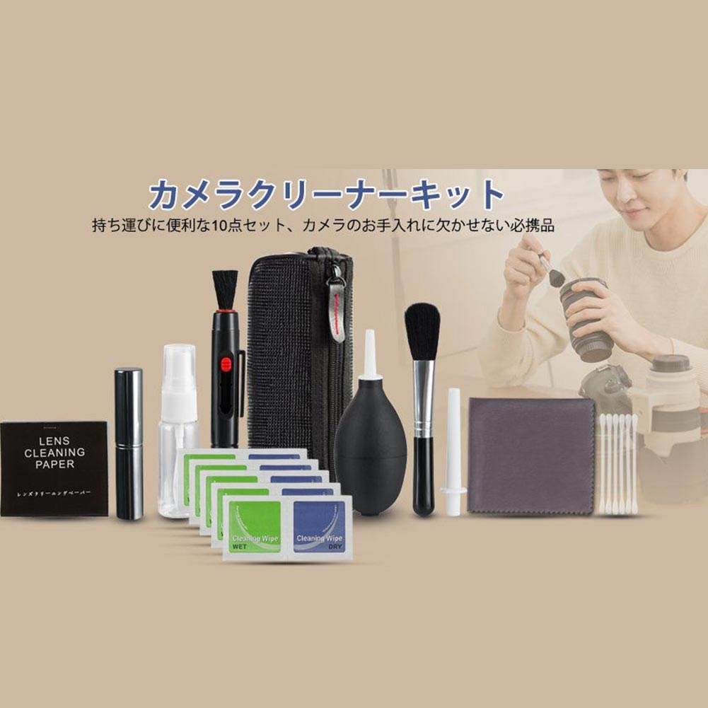 Non-toxic Equipment Professional Cleaning Brush Set Tools Cleaner Kit Multifunctional Room Fan Photo Accessories Digital CameraNon-toxic Equipment Professional Cleaning Brush Set Tools Cleaner Kit Multifunctional Room Fan Photo Accessories Digital Camera