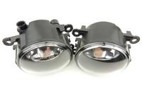 2pcs Right Left Front Fog Light H11 Bulbs 55W Common For Peugeot For Ford Jaguar Mitsubishi