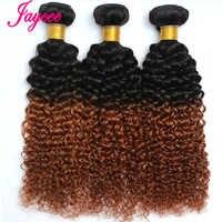 Brazilian Hair Weave Bundles Ombre Curly Tissage Bresilien 1B 30 Two Tone Human Hair Weaves Bundles 3 Pcs Remy Brazillian Hair