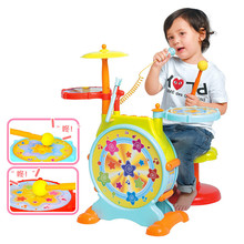 DHL Free Shipping 1PCS Kids Electronic Toy Drum Set with Adjustable Sing-along Microphone and Stool