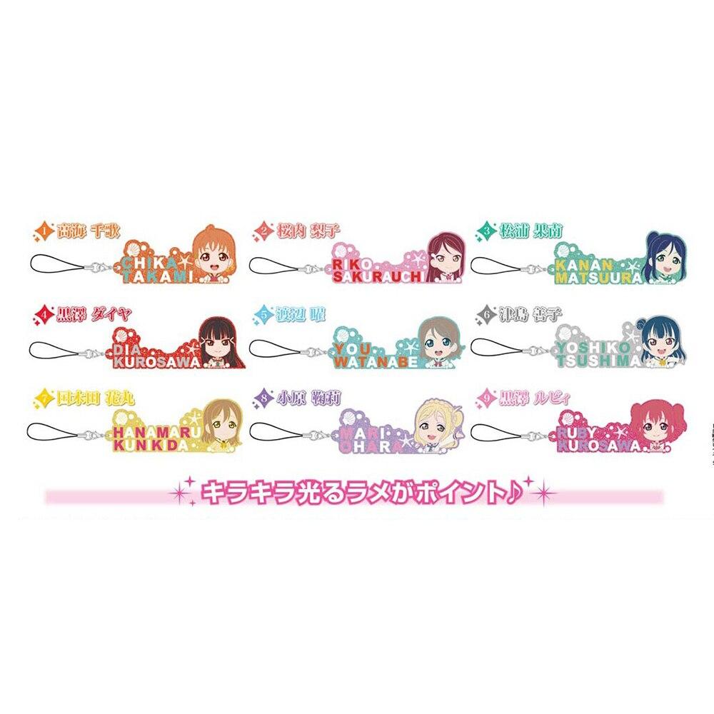 Love Live Lovelive Sunshine Anime Sakurauchi Riko Ohara Mari Kunikida Hanamaru Kurosawa Dia Aqours Japanese Rubber Keychain григорий лепс парус live