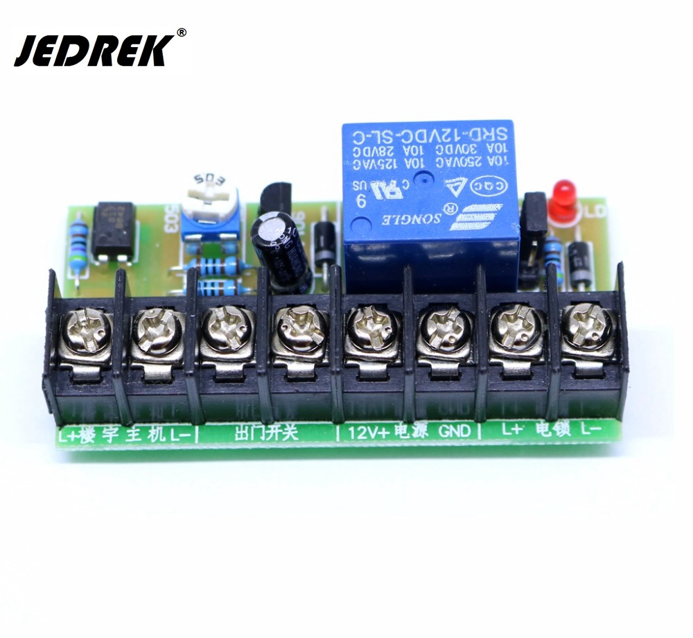 12V delay electrical control device supply delay Board For door access control intercom electric magnetic lock bolt lock